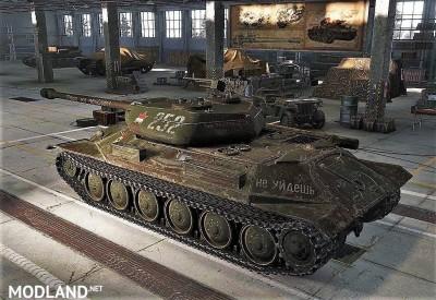 Sgt_Krollnikow51's Skin for Object 252 U russian heavy Premium Tank ! 2.3 [1.3.0.1], 1 photo